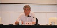 全国加强财政扶贫资金监管培训会议在重庆召开 - 扶贫办