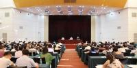 重庆召开财政社保工作会 - 财政厅