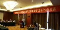 """市农机安全监理所支部成功举办""""双百""""知识竞赛活动 - 农业机械化信息"""