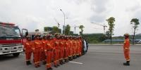 重庆市黔江区地震救援队 针对高温天气地震次生灾害救援远程拉练 - 地震局