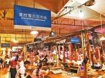 重庆100家菜市场有望升级为移动支付智慧菜场 - 重庆新闻网