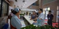 黄明会督导市肿瘤医院和市公卫中心平顶山院区改革运行情况 - 卫生厅