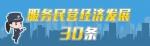 """渝中区""""流动车管所""""开进民营企业 提供上门服务 - 公安厅"""