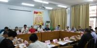 黔江区林业局扎实抓好巡察反馈问题整改 - 林业厅