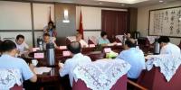 唐良智副书记带队到到中央农办、国务院扶贫办汇报工作 - 扶贫办