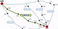 渝蓉高速即将全线通车,2.5小时可到成都 - 重庆晨网