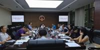 区十八届人大常委会召开第十二次主任会 - 人民代表大会常务委员会