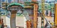 曾家岩大桥明年底竣工 - 重庆新闻网