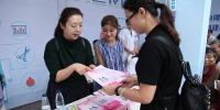情系妇女儿童,助推家庭和谐.JPG - 妇联