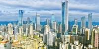 重庆200米以上超高层建筑41栋 数量位居中国内地第四 - 重庆晨网