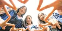 """探索世界一流大学建设的中国模式——""""双一流""""建设高校和建设学科名单解读 - 教育厅"""