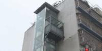 任性!这位六楼住户修了部电梯,只到他家…… - 重庆晨网