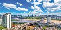 """重庆市首届""""生态文明建设和环境文化宣传""""有奖征文活动启动 - 重庆晨网"""