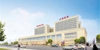 好消息!重庆将再增一所大型综合医院 - 重庆晨网