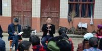 高兴明副主任在开州区宣讲党的十九大精神 - 农业厅