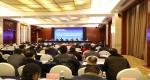 重庆市人口学会换届选举大会成功召开 - 卫生厅