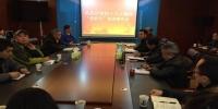 重庆市荣昌区地震局 开展党的十九大精神进机关宣讲活动 - 地震局