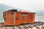 重庆主城最大整体式钢围堰下水测试 - 重庆新闻网