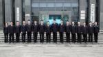 重磅!重庆市首个监委挂牌成立,有何不同?他们做些什么? - 重庆晨网