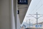 (经济)(11)渝贵铁路进入联调联试冲刺阶段 - 新华网