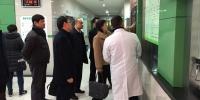 璧山区代表重庆市接受国家卫生计生委家庭医生签约服务督查 - 卫生厅