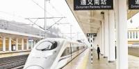 重庆至贵阳铁路即将开通运营,一月十八日,一列检测动车组停靠在遵义南站。新华社发(吴吉斌 摄) - 重庆新闻网