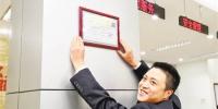 1月19日,两江新区人和街道龙寿路社区居委会收到全市首张《基层群众性自治组织特别法人统一社会信用代码证书》。(受访单位供图) - 重庆新闻网