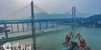 三项世界第一,重庆又添壮美大桥!与渝贵铁路一起投用 - 重庆晨网