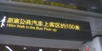 实测重庆西站立体换乘攻略 - 重庆晨网