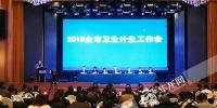 去年重庆出生新生儿34.3万人 二孩数量减少1万余人 - 重庆晨网