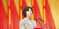 1月28日,市五届人大一次会议第二次全体会议举行。张轩作市人大常委会工作报告。记者 巨建兵 摄 - 重庆新闻网