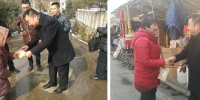 市卫生计生委副巡视员张志坚到城口县开展春节走访慰问活动 - 卫生厅