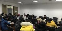 大渡口区:区农委召开安全工作部署会 - 农业机械化信息