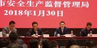 宁光贤要求推动全市职业健康工作再上新台阶 - 安全生产监督管理局