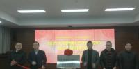 重庆成立城市大数据联合创新中心 - 重庆新闻网