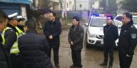 涪陵区:开展春节前农机安全检查 - 农业机械化信息