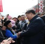 习近平:我是人民的勤务员,是为人民服务的 - 妇联