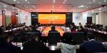 市卫生计生委召开党委理论中心组集中学习研讨会 - 卫生厅