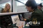 去年重庆国际航线增至69条 出入境人数约287万人次 - 重庆晨网