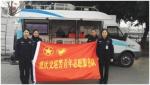 【服务民营经济30条】服务无止境 交巡警在行动 - 公安局公安交通管理局
