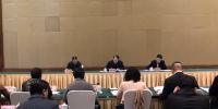 刘戈新主任在全市扶贫工作会议上强调    不忘初心   砥砺前行   高质量打赢打好精准脱贫攻坚战 - 扶贫办