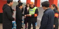冉进红局长带队检查春节春运安全生产工作 - 安全生产监督管理局