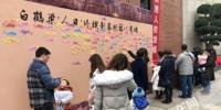 涪陵旅游春节前四日收入超9000万 - 重庆新闻网