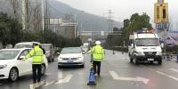 【两公布一提示】重庆交巡警发布春节返程交通安全提示 - 公安局公安交通管理局