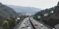 @返程司机 白市驿至新中梁山隧道段车辆拥堵2公里 - 重庆晨网