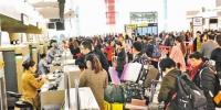机场返程高峰将持续到2月25日 - 重庆新闻网
