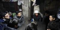重庆市财政局在中益乡调研精准脱贫慰问困难群众 - 财政厅