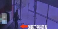 QQ截图20180223220417 - 重庆晨网