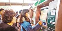 回望春运:火车票越买越从容,春运路越走越温馨 - 重庆晨网