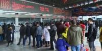 元宵返程高峰到来 铁路加开多趟列车 - 重庆晨网